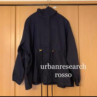 アーバンリサーチロッソ(URBAN RESEARCH ROSSO)のアーバンリサーチ ロッソ✳︎フード付きブルゾン(ブルゾン)