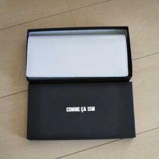 コムサイズム(COMME CA ISM)のコムサイズムの長財布(財布)