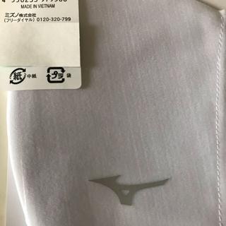 ミズノ(MIZUNO)のミズノ カバー Lサイズ ホワイト (トレーニング用品)