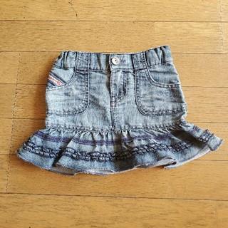 ディーゼル(DIESEL)のDIESEL デニムフリルスカート サイズ3です♪(スカート)