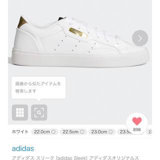 アディダス(adidas)のリンダ♡様専用*アディダス スリーク 22cm〜22.5cmの方に(スニーカー)