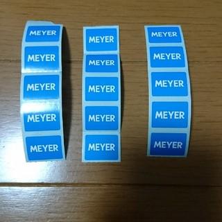マイヤー(MEYER)の15枚 マイヤー MEYER キャンペーンシール(鍋/フライパン)