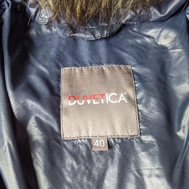 DUVETICA(デュベティカ)の カッパ  レディースのジャケット/アウター(ダウンコート)の商品写真