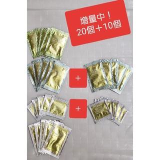 ディーエイチシー(DHC)の1個あたり10円! DHC スキンケア 各種 合計30個セット(洗顔料)