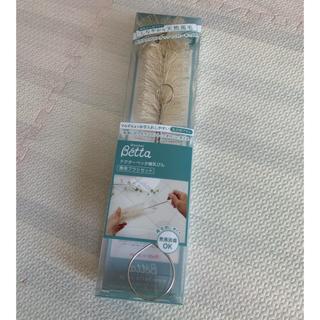 ドクターベッタ ブラシセット 未使用品(哺乳ビン用ブラシ)