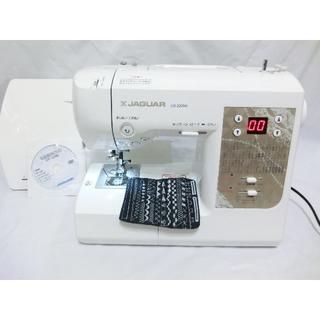 整備済 ジャガーコンピューターミシン CD-2205W