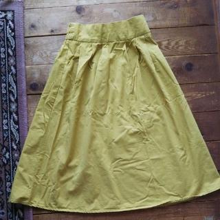 GU - GU イエロー キッズ スカート 130 ロング 女の子 黄色