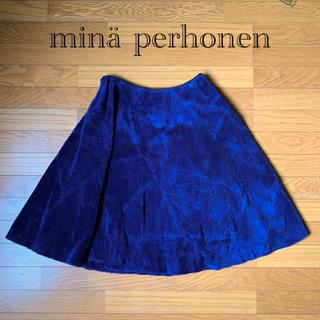 """ミナペルホネン(mina perhonen)のmina perhonen フレアスカート""""grassy"""" 38 ブルー(ひざ丈スカート)"""
