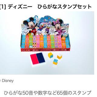 ディズニー(Disney)のひらがなスタンプセット(はんこ)