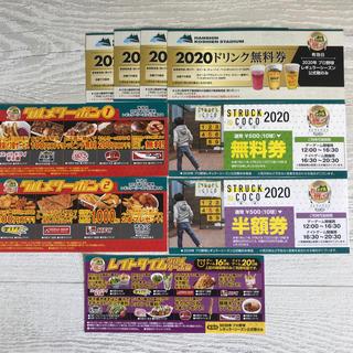 ハンシンタイガース(阪神タイガース)の阪神甲子園球場商品券(野球)