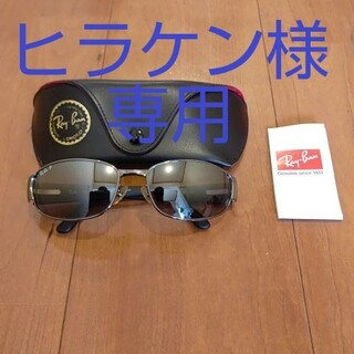 Ray-Ban - rayban サングラス メンズ