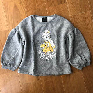 GU - GU 美女と野獣 裏起毛セーター