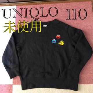 ユニクロ(UNIQLO)のKIDS カウズ×セサミストリートスウェットシャツ(長袖)110(Tシャツ/カットソー)