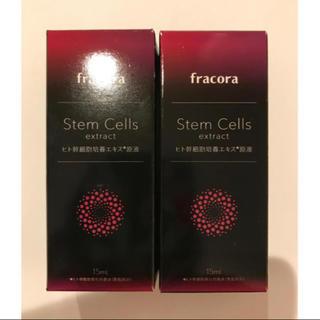 フラコラ - フラコラ ヒト幹細胞培養エキス原液 15ml×2