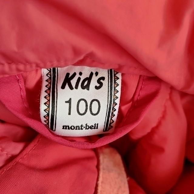 mont bell(モンベル)の【お値下げ再出品】スキーウェア&手袋(mont‐bell) スポーツ/アウトドアのスキー(ウエア)の商品写真