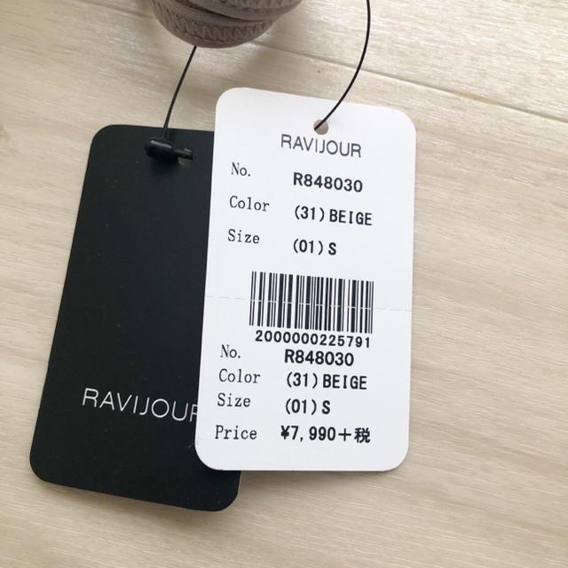 Ravijour(ラヴィジュール)の【新品タグ付】Ravijour オープンバックカップ付きタンク レディースのトップス(タンクトップ)の商品写真
