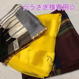 カルバンクライン(Calvin Klein)のうさぎ様専用【新品未使用】スカーフ ブランドスカーフ(バンダナ/スカーフ)