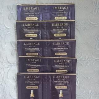 ALBION - アルビオン エクシア アンベアージュ ホワイトニングミルク 薬用美白乳液