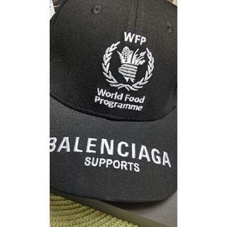 Balenciaga - BALENCIAGAキャップWFP