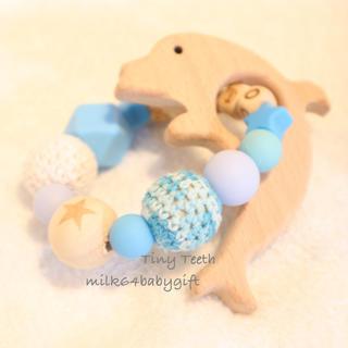 【歯固めジュエリー】歯固めブレスレット♡ブルー×お星様(外出用品)