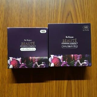 《値下げ》美・皇潤ボーテ クッションコンパクト+リフィル❇️新品(ファンデーション)