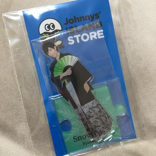 ジャニーズ(Johnny's)の阿部亮平 アクリルスタンド(アイドルグッズ)