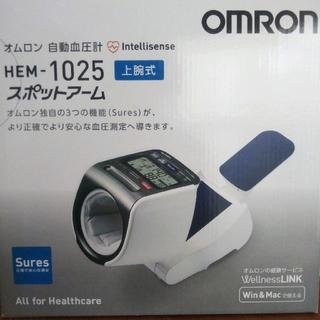 オムロン(OMRON)のオムロン 自動血圧計(その他)