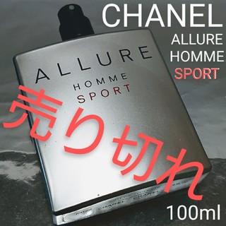 CHANEL - 【残量60~70%】シャネル アリュール オム スポーツ オードトワレ100ml