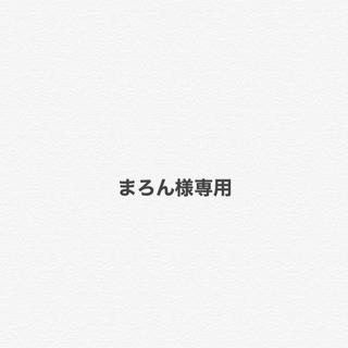 エレガンス(Elégance.)のまろん様専用(アイシャドウ)