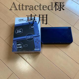 ニンテンドウ(任天堂)のNintendo 3DS NEW ニンテンドー 本体 LL メタリックブルー(携帯用ゲーム機本体)