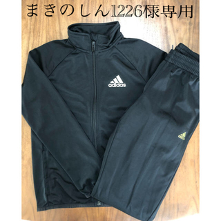 adidas - 【中古】adidasジャージセット140cm