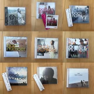 バックナンバー(BACK NUMBER)のback number CD セット 1〜19th(ポップス/ロック(邦楽))