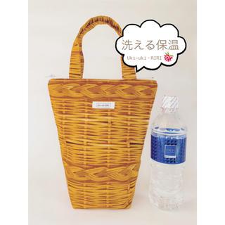 〔再販〕木の温もり感じるhealing basket・スープジャーケース