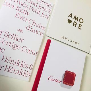 HERMES BVLGARI Cartier カタログ