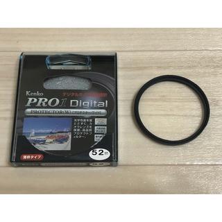 ケンコー(Kenko)のKenko レンズプロテクター PRO1D 52mm レンズフィルター(フィルター)