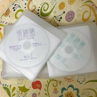 チャンヒビン 全50巻DVD 張禧嬪❇️レンタル落ち 美品(TVドラマ)