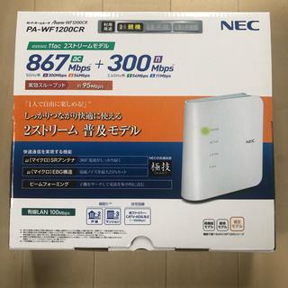 NEC Wi-Fi ルーター PA-WF1200CR