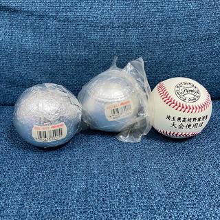 ミズノ(MIZUNO)の【新品未使用】野球硬式ボール(ボール)