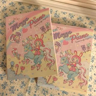 メゾピアノ(mezzo piano)のmezzo piano パタパタメモ 2冊セット(キャラクターグッズ)