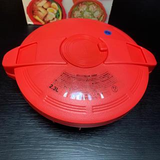 マイヤー(MEYER)のレンジ用圧力鍋2個 MEYER 2.3L、2.5L(鍋/フライパン)