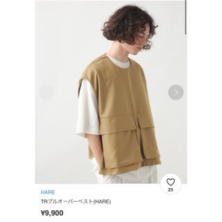 ハレ(HARE)のHARE ビッグポケットスリットベスト 定価 10890円(ベスト)