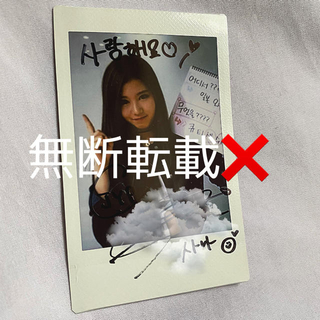 ウェストトゥワイス(Waste(twice))のTWICE チェキ (K-POP/アジア)