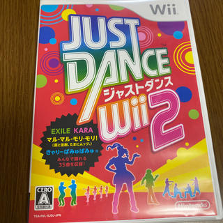 Wii - JUST DANCE(ジャストダンス) Wii 2 Wii