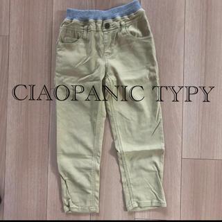 CIAOPANIC TYPY - CIAOPANIC TYPY パンツ 110-120cm