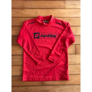 ロット(lotto)の【再値下げ】Lotto  プラシャツ長袖 レッド 150サイズ(ウェア)