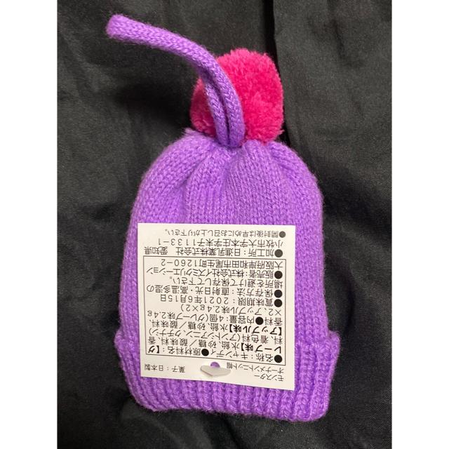 KALDI(カルディ)のKALDIモンスターオーナメント ニット帽(紫) エンタメ/ホビーのおもちゃ/ぬいぐるみ(キャラクターグッズ)の商品写真