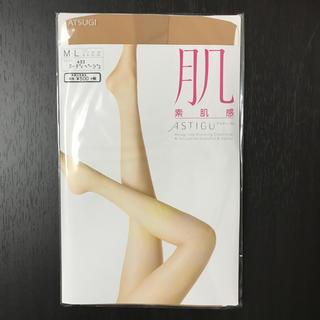 Atsugi - 新品 ATSUGI ストッキング