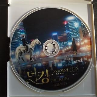 韓国ドラマ 永遠の君主 ブルーレイ(韓国/アジア映画)