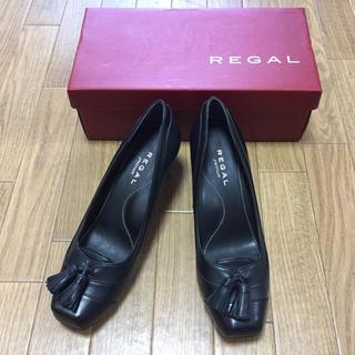 REGAL - リーガルのパンプス