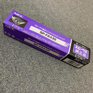 エヌイーシー(NEC)のNEC FAX 純正 インクフィルムカートリッジ(オフィス用品一般)